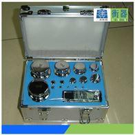 F2级1mg-200g不锈钢砝码|F2级1mg-200g盒装砝码|F2级1mg-200g标准砝码