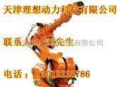 国产焊接机器人研发,智能工业机器人生产商