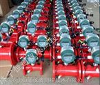 HTMC-F150消防流量開關