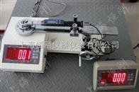 手动扭力扳手检测仪30-300N.m