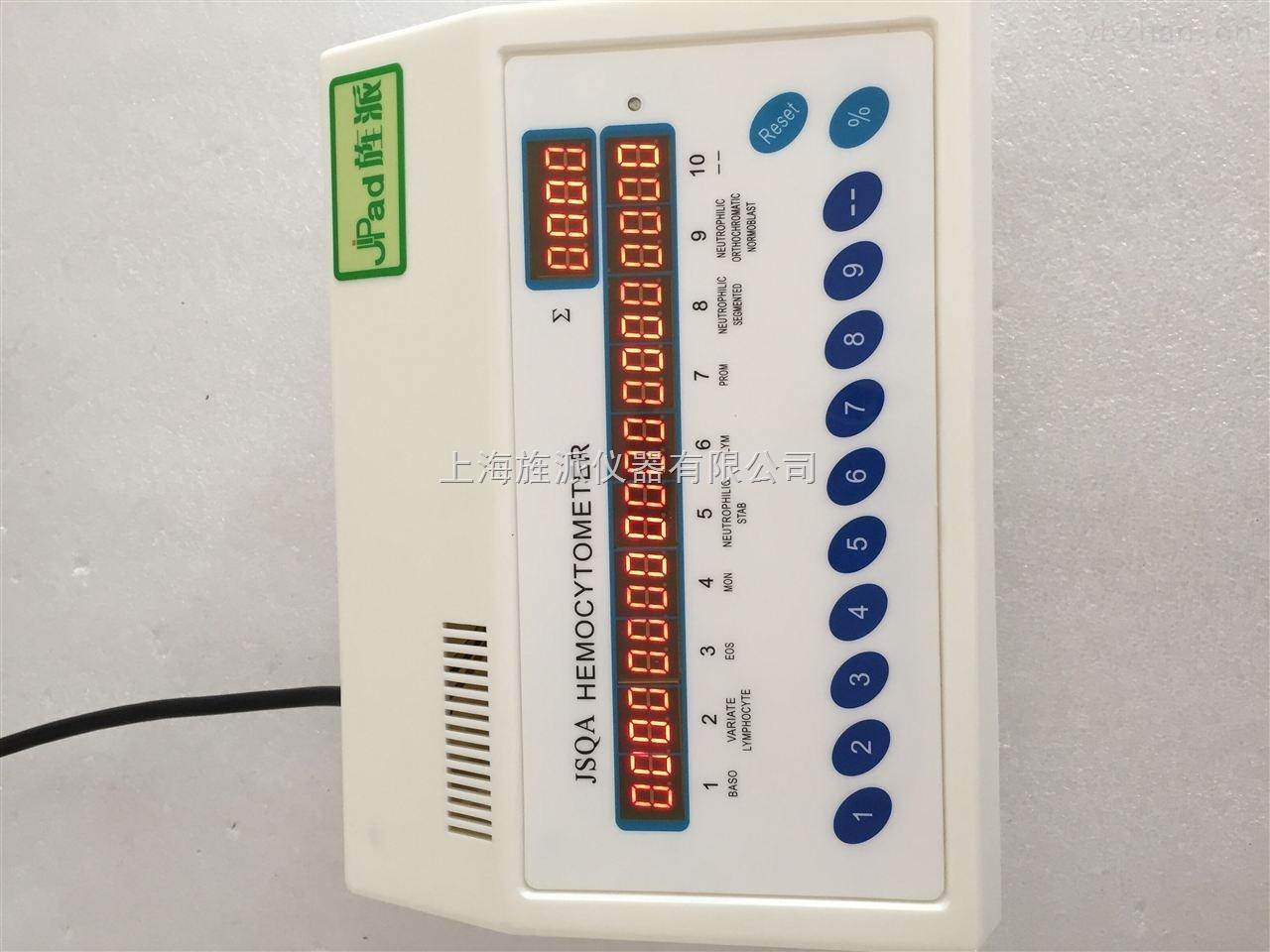 Jipad-XI-血球计数器