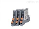 THG-I電流輸入配電隔離器