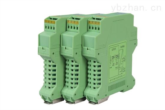 WS15244電壓輸入隔離器