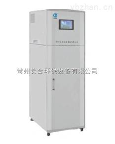 CH-TP型-總磷在線檢測儀
