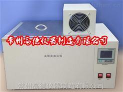HH-GB超级循环恒温油浴锅