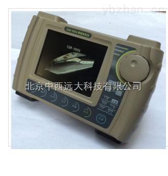 M403854-北京中西Z5推荐数字焊缝探伤仪型号:SHSS-SDW-900A