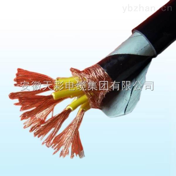氟塑料绝缘氯乙烯护套耐高温控制电缆