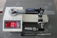 扭力检测仪500N.m