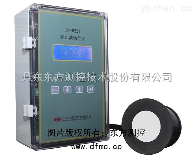 超声波物位计-DF-6221