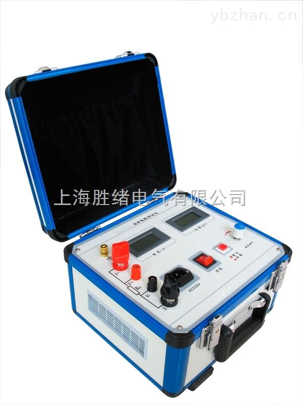 100A|200A回路电阻测试仪