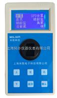 ML8820S水产养殖检测仪
