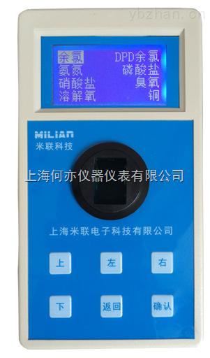 ML9013S 智能多參數水質檢測儀