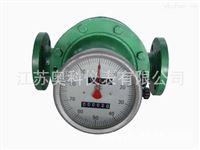 高精度柴油流量計