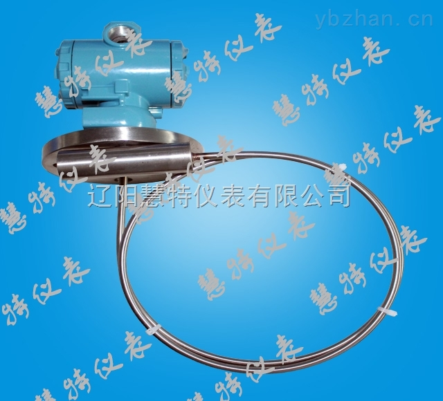HT-BUS503-HT-BUS503导压式液位变送器