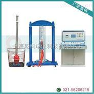 电力安全工器具试验设备