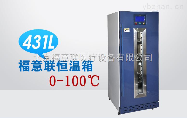 电热恒温菌种培养箱厂家价格