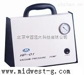 北京中西Z5推荐无油真空泵/可调10L/min 0.08MPA 型号:MS24-HP-01D