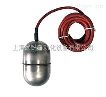 WRD540不锈钢电缆浮球