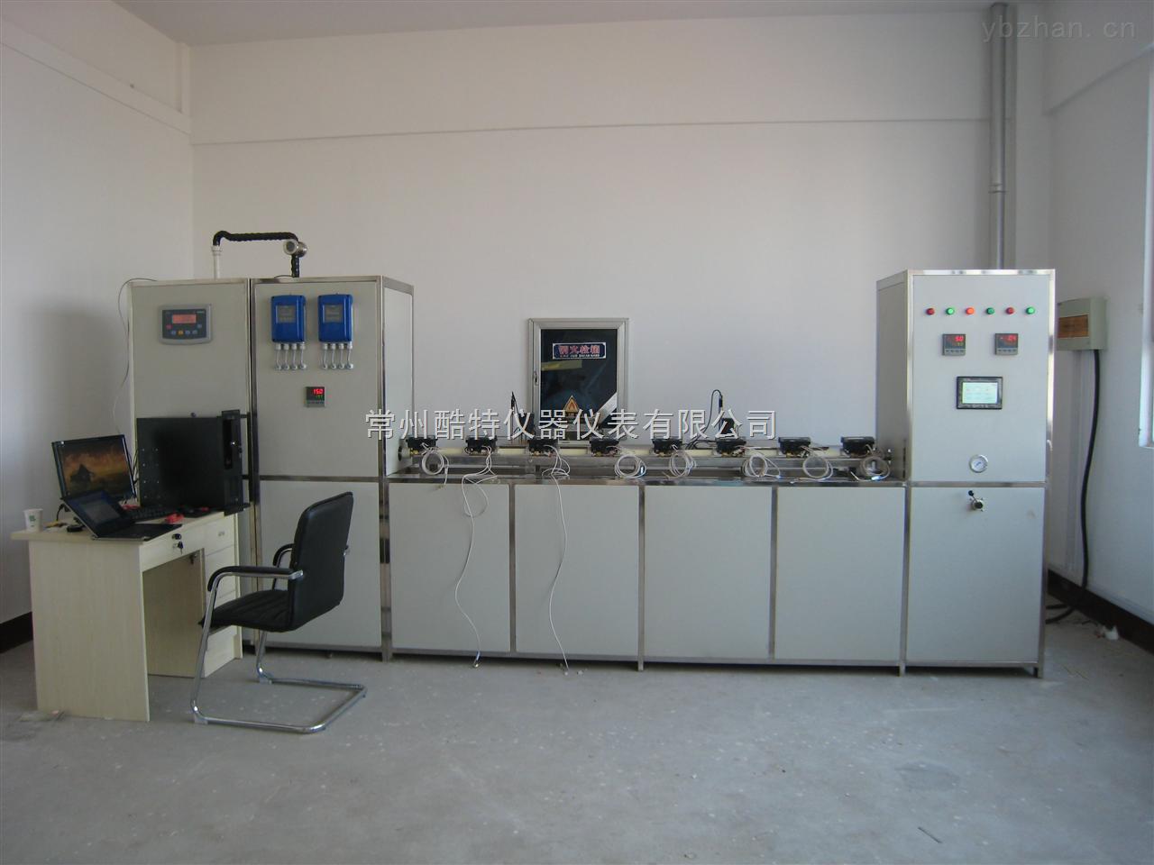 酷特小口径15-25热量表检定装置