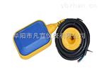 KEY-4电缆浮球液位开关