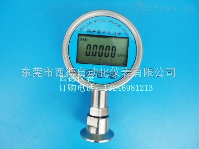 100MM全钢卡箍式卫生型数显隔膜压力表,多单位转换,电池供电