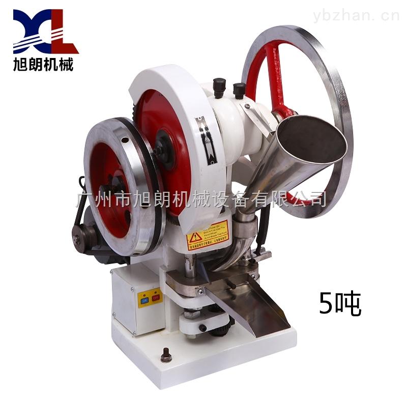 YP-5-實驗室小型壓片機