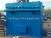 鎳礦熱電爐除塵器技術先進圖片