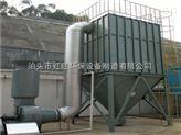 金屬硅礦熱電爐除塵器泊頭市質量好高清大圖