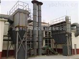 鎳礦熱電爐除塵器價格便宜質量好精制