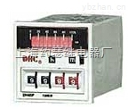 DH48P-DH48P数字式时间继电器