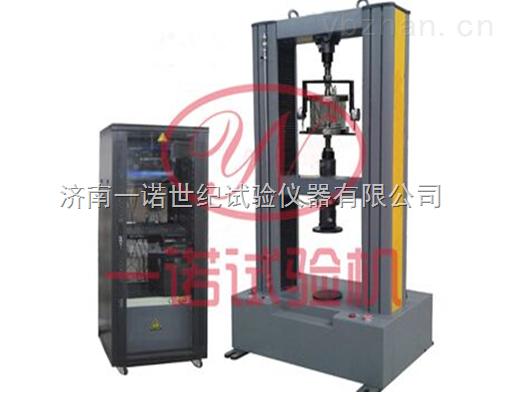 专业生产50KN慢应变速率应力腐蚀试验机厂家