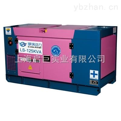 罗飒100KW柴油发电机