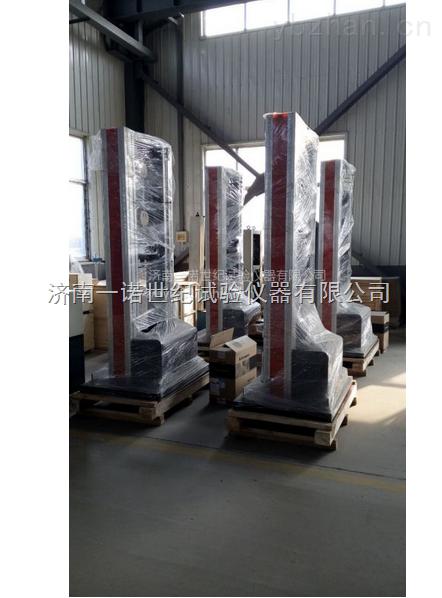济南铰链拉断承载力强度试验机价格