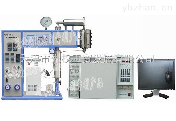 WFS-3015 在线催化剂评价装置
