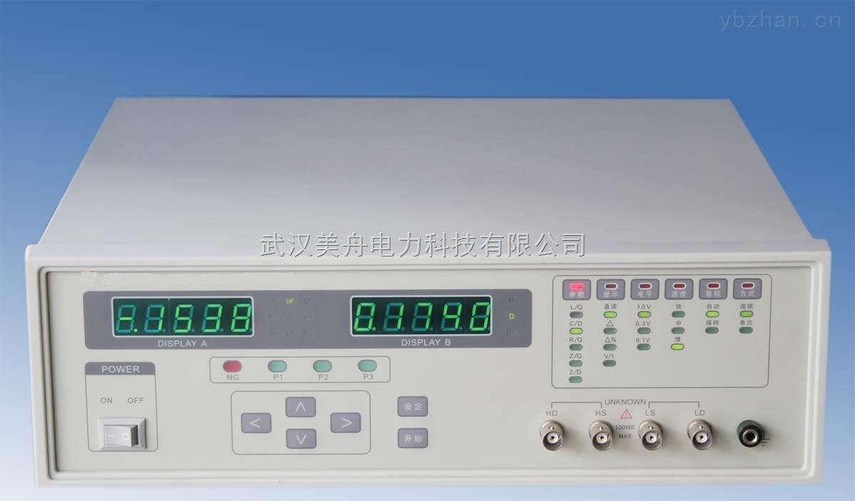 MZ6851电容电感测试仪