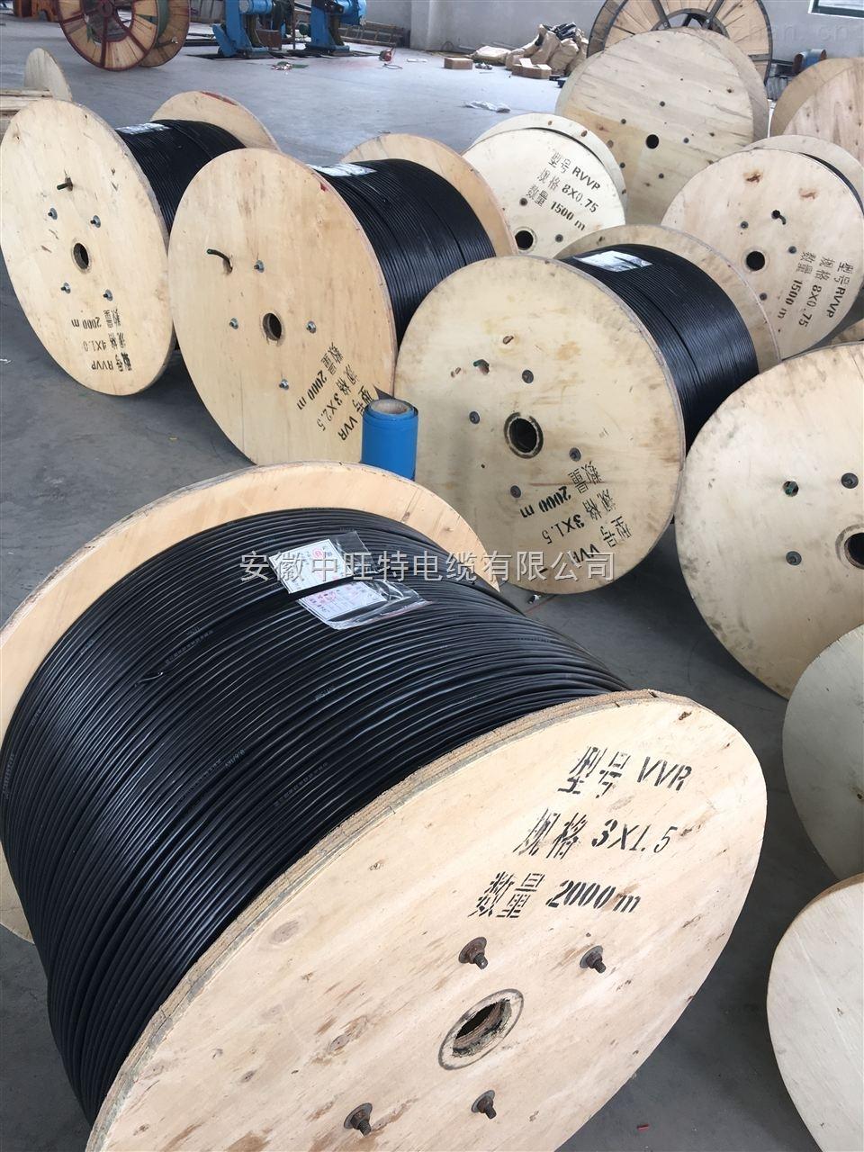 屏蔽控制电缆KYJVP控制电缆价格/安徽控制电缆报价/屏蔽控制电缆