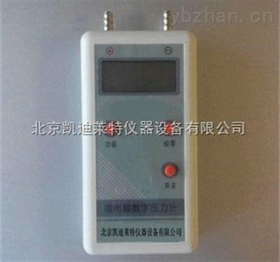 广州SYT-2000型数字式微压计