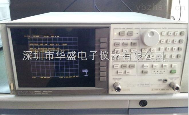 Agilent 8752C|HP-8752C 3G射频网络分析仪