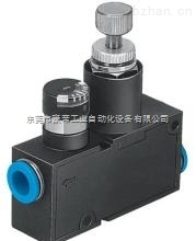 費斯托festo壓力控制閥,德國原裝,壓力調節閥LRMA-QS-6現實實價實物拍攝