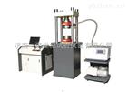 微机控制管法兰用垫片应力松弛试验机*生产