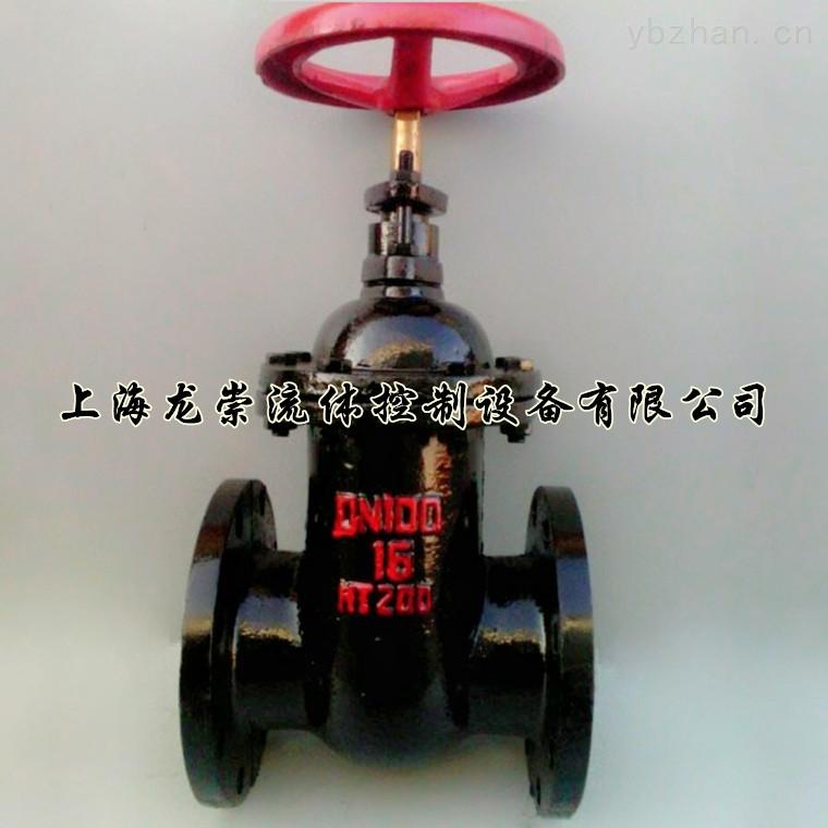 Z45T-Z45T-10暗杆铸铁闸阀
