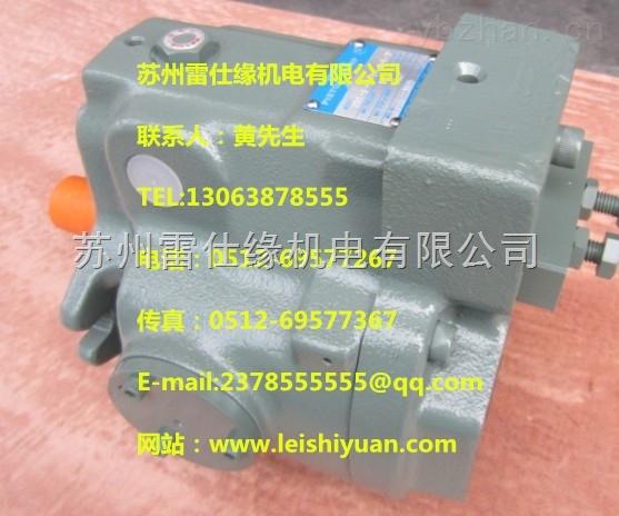 现货供应台湾油昇YEOSHE柱塞泵PV-40-A4-R-M-1-A
