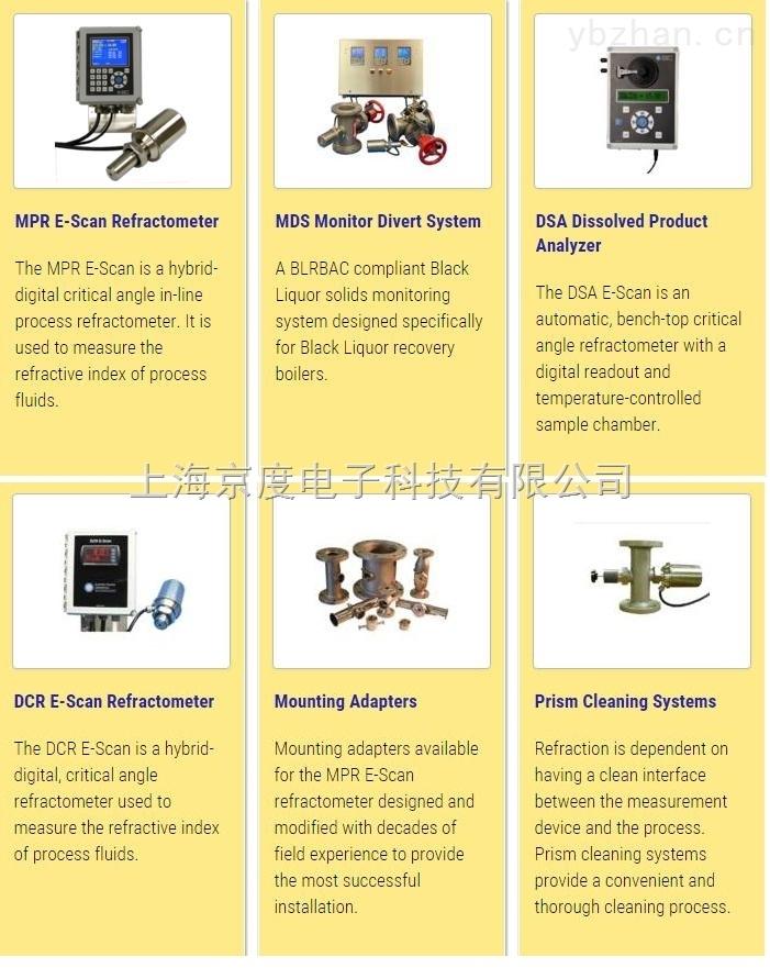 EMC E-Scan-E-Scan系列在线折光仪