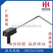 手持式 钢水测温仪0-2000°