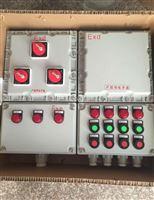 4路电加热防爆控制柜