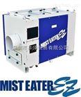 日本HORKOS水溶性油霧集塵機ME-10EZ高效率集塵器