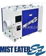 日本HORKOS水溶性油霧集塵機ME-10E*率集塵器