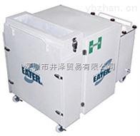 可移動式粉塵除塵機HAJ-AP日本HORKOS集塵機