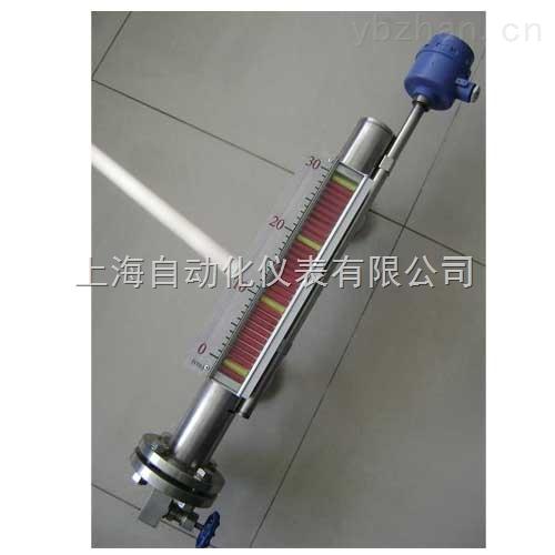 侧装式防爆磁翻板液位计供应