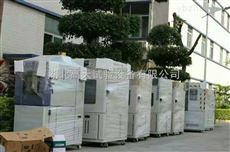 GT-TH-S-225Z湖北高低温箱厂家  高低温湿热测试箱